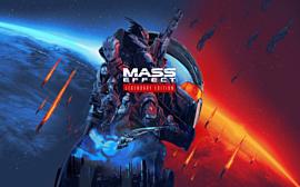 EA и BioWare анонсировали Mass Effect Legendary Edition