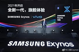 Samsung анонсировала 5 нм чипсет Exynos 1080