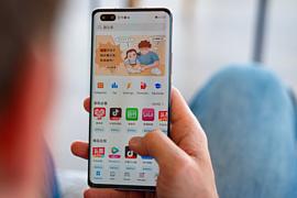 В сети появился список смартфонов Huawei, которые получат Harmony OS
