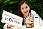 LG представила недорогой смартфон Q61