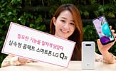 LG представила среднебюджетный смартфон Q31