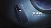 Vivo показала топовый смартфон X60 Pro+ со Snapdragon 888