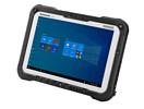 Panasonic анонсировала защищенный гибридный ноутбук Toughbook G2