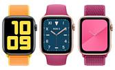 Аналитик: «Этой осенью представят Apple Watch Series 5»