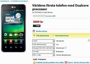 Смартфон LG Star/Optimus 2X будет стоить 555 евро?
