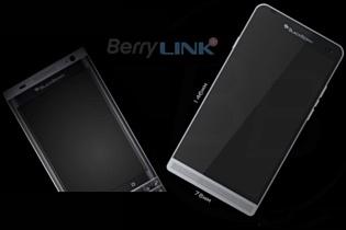 BlackBerry Rome появился в базе Geekbench