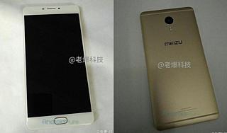 Слух: Meizu Max будет стоить $270