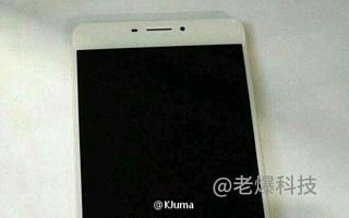 Опубликованы фото 6-дюймового Meizu M3 Max