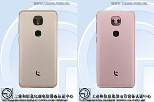 В базе TENAA заметили два новых смартфона LeEco