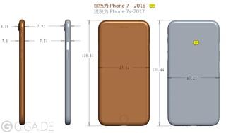 Слух: iPhone 7s станет толще из-за стеклянного покрытия корпуса