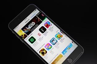 В iOS App Store появилась возможность сделать предзаказ
