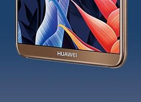 Huawei готовит смартфон с 512 ГБ памяти