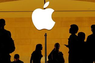 Apple купила аналитический стартап Asaii