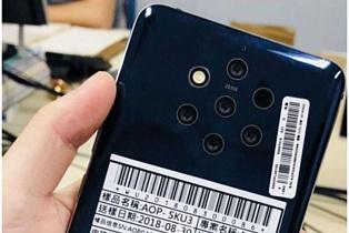 Неофициально: рендеры чехлов для Nokia 9 PuerView с отверстиями для пяти объективов