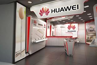 Huawei планирует выпустить 55-дюймовый телевизор Honor