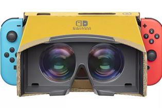 Nintendo Switch можно будет превратить в VR-игрушку