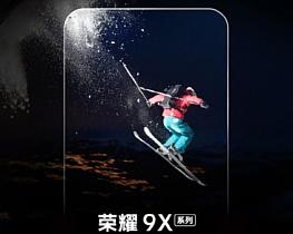 В сеть попало несколько фото с камеры Honor 9X Pro