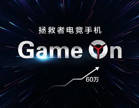 Геймерский смартфон Lenovo набирает в тесте AnTuTu больше 600 тысяч баллов