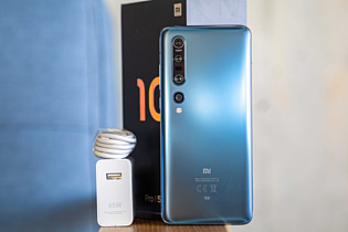 Новый флагман Xiaomi назовут Mi 10 Ultra