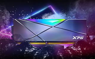 Adata разогнала память XPG Spectrix D50 Xtreme до 5400 МГц