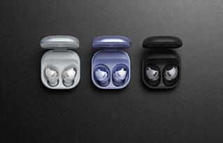 Samsung представила Galaxy Buds Pro с умной системой шумоподавления