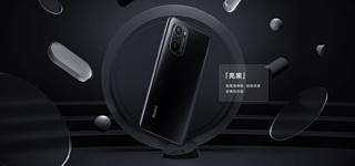 Xiaomi анонсировала смартфоны Redmi K40 Pro+, K40 Pro и K40