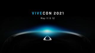 Слух: 11 мая HTC покажет два новых VR-шлема