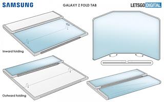 Samsung запатентовала складной смартфон Z Fold Tab