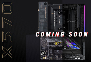 Asus готовит к выпуску четыре материнские платы с пассивным охлаждением чипсета X570