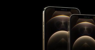 Неофициально: iPhone 13 будет поддерживать 25-ваттную зарядку