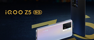 Vivo iQOO Z5 вышел за пределы Китая