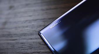 Неанонсированный Huawei P Smart 2020 прошел сертификацию TENAA