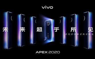 Концепт-смартфон vivo APEX 2020 покажут 28 февраля