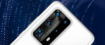 Презентация Huawei P40 пройдет 26 марта в Париже