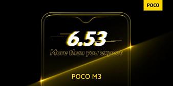 Xiaomi поделилась некоторыми характеристиками Poco M3