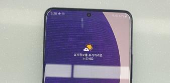 В сеть попали фотографии Samsung Galaxy A82
