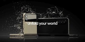 Samsung Galaxy Z Fold 3 и Z Flip 3 получат сертификат IPX8
