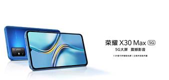 Honor X30 Max: блестящий дебют «смартфона-гиганта»