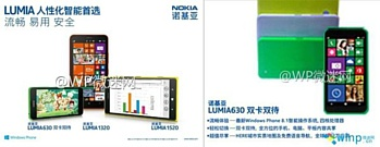 Утечка: фотографии и характеристики Nokia Lumia 630