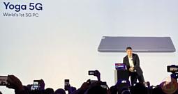 Lenovo Yoga 5G — «первый в мире 5G-компьютер»