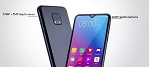 Gionee анонсировала недорогой смартфон Steel 5