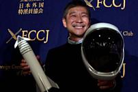 Японский миллиардер все-таки не будет искать спутницу для полета вокруг Луны
