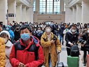 Intel, vivo и MediaTek тоже не приедут на MWC 2020 из-за пандемии коронавируса