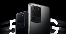 Samsung Galaxy S20 Ultra оснастили 108-мегапиксельной камерой со 100-кратным зумом