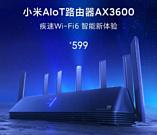 Xiaomi представила новый роутер Mi AIoT Router AX3600 с поддержкой Wi-Fi 6