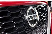 Nissan запустила подписку на свои авто, которая стоит $699 в месяц