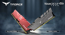 Team Group представила 32-гигабайтные планки памяти Vulkan Z и Dark Z