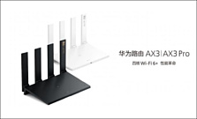 Huawei выпустила новые роутеры AX3, AX3 Pro и 5G CPE Pro 2 с Wi-Fi 6+