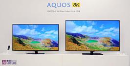 Sharp выпустила два новых 8K-телевизора