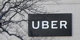 Uber уволит еще 3 тысячи сотрудников